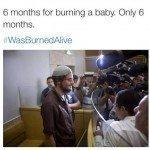 حقيقة الحكم على الأرهابي قاتل الطفل الفلسطيني بـ6 شهور فقط