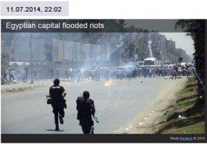 حقيقة صورة اعتداء الشرطة في المطرية