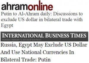 حقيقة اتفاق السيسي و بوتين على التعامل بالعملة الوطنية في التبادل التجاري بين البلدين.