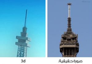 حقيقة صورة برج ايفل وسط الغيوم