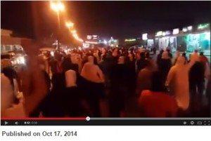 حقيقة مظاهرات في السعودية لأسقاط النظام