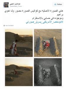 حقيقة صورة طفل سوري ينام بين قبري والديه