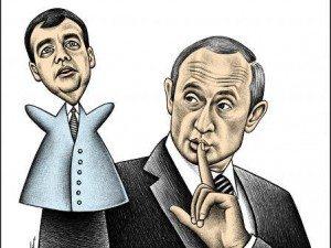 حقيقة كاريكاتير بوتين واوباما