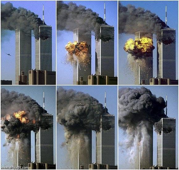 حقيقة ذكر تدمير برج التجارة العالمي في سورة التوبة