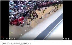 حقيقة فيديو حادث تدافع الحجاج في منى