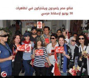 حقيقة صورة الفنانين المصريين يتضامنوا مع جندي اسرائيلي