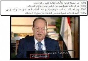 حقيقة حملة أحمد عز لمجلس الشعب
