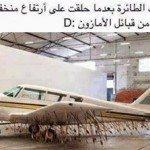 حقيقة صورة طائرة بعدما حلقت على فوق الأمازون