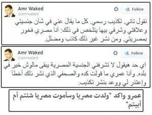 حقيقة تخلي عمرو واكد عن جنسيته المصرية