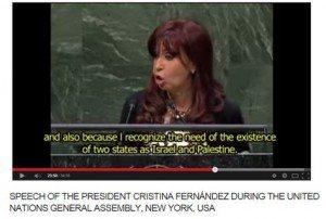 حقيقة قطع البث المباشر عن رئيسة الارجنتين في الأمم المتحدة