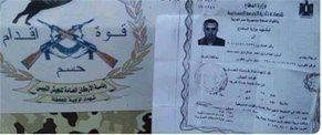 حقيقة ان ضحايا تفجير المدرعة وانهيار النفق بسيناء قُتلوا في ليبيا