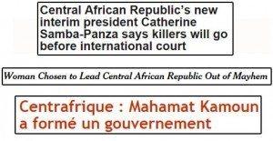 حقيقة مقابلة السيسي لرئيسة افريقيا الوسطى اللي ابادة المسلمين
