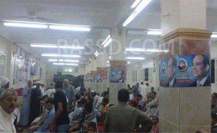 حقيقة الصاق حزب النور دعاية للسيسي داخل المساجد