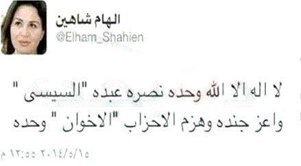 elham2