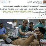 حقيقة منع مصر طبيب نرويجي دخول غزة لمساعدة الفلسطنيين