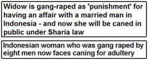 حقيقة الحكم على امرأة اندونيسية بـالجلد في ميدان عام بعد اغتصابها