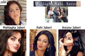 حقيقة صورة أم ملكة جمال ايران