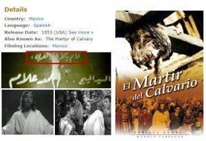 حقيقة فيلم المسيح اللي تم انتاجه في مصر