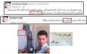 حقيقة نشر جريدة ليبية اسم الشهيد كيرلس قبل موته