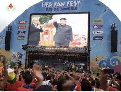 حقيقة اذاعة تلفزيون كوريا خير وصول منتخبها لنصف نهائي المونديال
