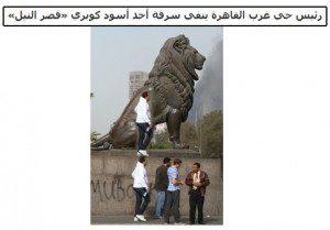 حقيقة أسد من أسدين كوبري قصر النيل متحمل على عربية نص نقل