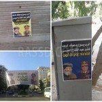 حقيقة ملصقات للكنيسة الأرثوذكسية داعمة للسيسى