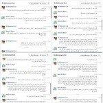 حقيقة تهديدات الدكتورة ندا – ج1