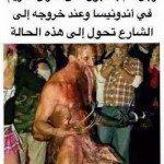 حقيقة صورة رجل قام بالتبول على القرآن