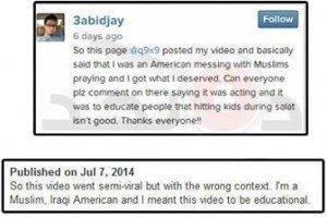 حقيقة شاب امريكي يرقص أمام مسلمين يؤدون الصلاة