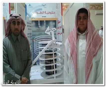 saudiKid