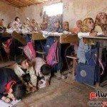 حقيقة صورة مدرسة في مصر.