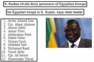 حقيقة أسر المتمردون في جنوب السودان لجنود مصريين