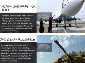 حقيقة صور لهجوم روسيا علي سوريا