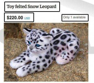 حقيقة صورة صغار فهد الثلج