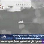 حقيقة فيديو  عرضه أحمد موسى لقصف القوات الروسية لداعش .