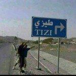 حقيقة مدينة في الجزائر