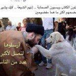 حقيقة تقبيل شيعي ليد كلب