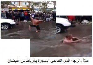 حقيقة الراجل اللي فتح البلاعة و انقذ الإسكندرية