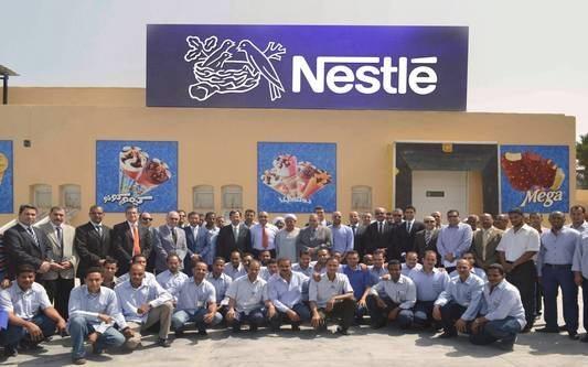 حقيقة اغلاق شركة نستلة في مصر