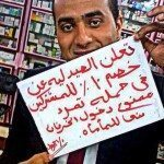 حقيقة صورة للدكتور الصيدلي اللي مات مؤخرا