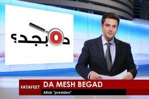"""حقيقة هاشتاج """" الشعب يدعم الرئيس على قناة BBC ."""