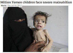 حقيقة صورة طفل مريض