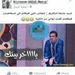 حقيقة تصريح لعميد جامعة الزقازيق : الطالب اللي هيتقتل هيتفصل .