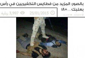 حقيقة صورة مزعومة للجيش المصري