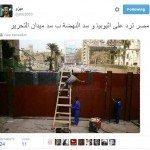حقيقة سد الشوارع الموصلة الي ميدان التحرير.