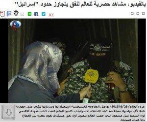 حقيقة صورة مراسلة من داخل أنفاق خرسانية للتهريب بين غزة ومصر