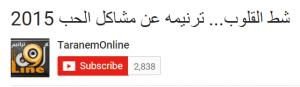 حقيقة أول ترنيمة للفنان محمد محيي .