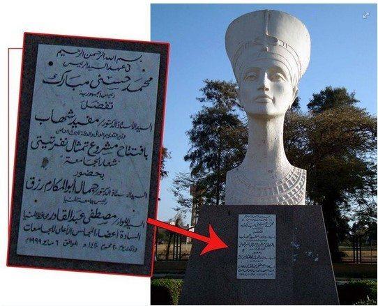 حقيقة بوست بيحكي إن تمثال نفرتيتي ماكانش عند مدخل سمالوط