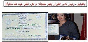 حقيقة فوز فيفي عبدة بلقب الأم المثالية