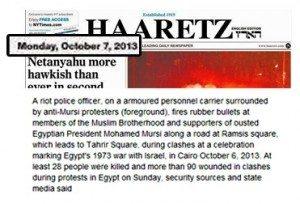 حقيقة صورة غلاف صحيفة  ﻫاﺭﺗﺲ الاسرائيلية عن الجيش المصري